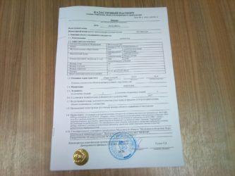 Как восстановить кадастровый паспорт на квартиру?