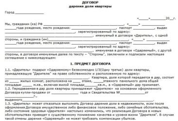 Необходимые документы для туристической визы
